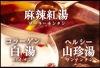 040hinabe_sanmi1